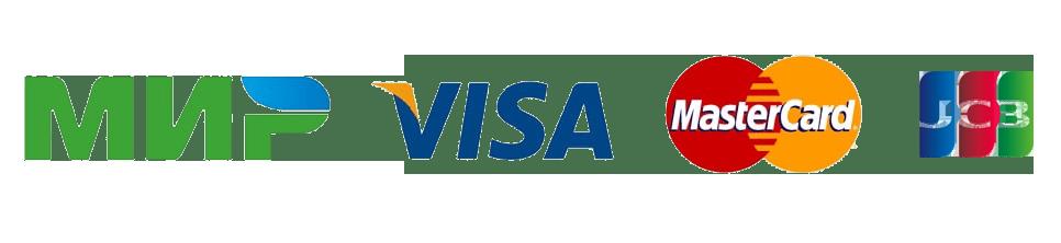 МИР, Visa, Mastercard, JCB